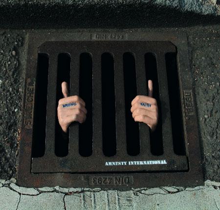 amnesty-guerilla-marketing.jpg